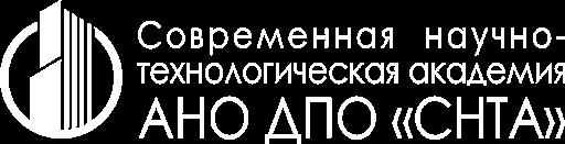 АКУШЕРСТВО И ГИНЕКОЛОГИЯ (профессиональная переподготовка)
