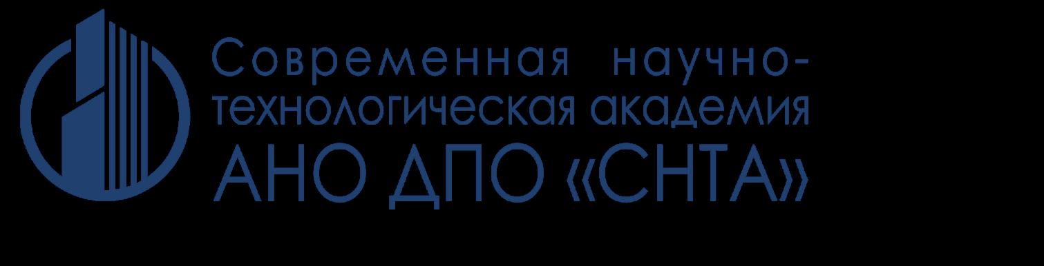 Обучающие курсы профессиональной переподготовки и повышения  Образцы документов