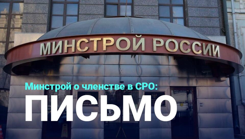 Судебная практика по статье 222 ТК РФ: