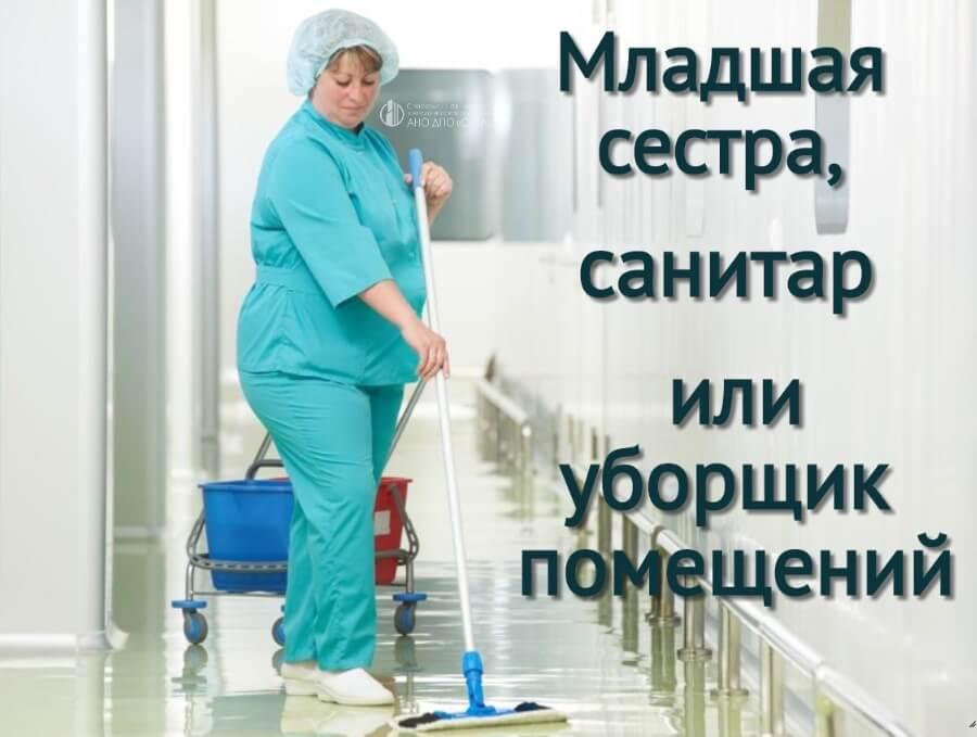 Самой популярной формой занятости является полная, по ней можно найти 8 вакансий.