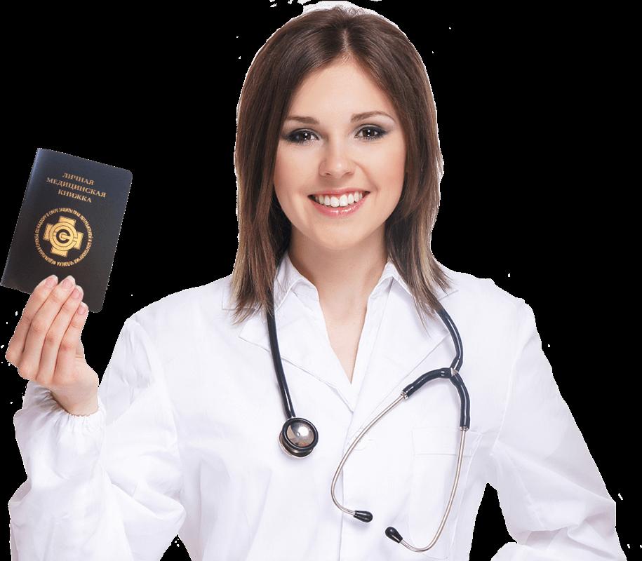 Курсы переподготовки по гигиене и санитарии для врачей и среднего медицинского персонала