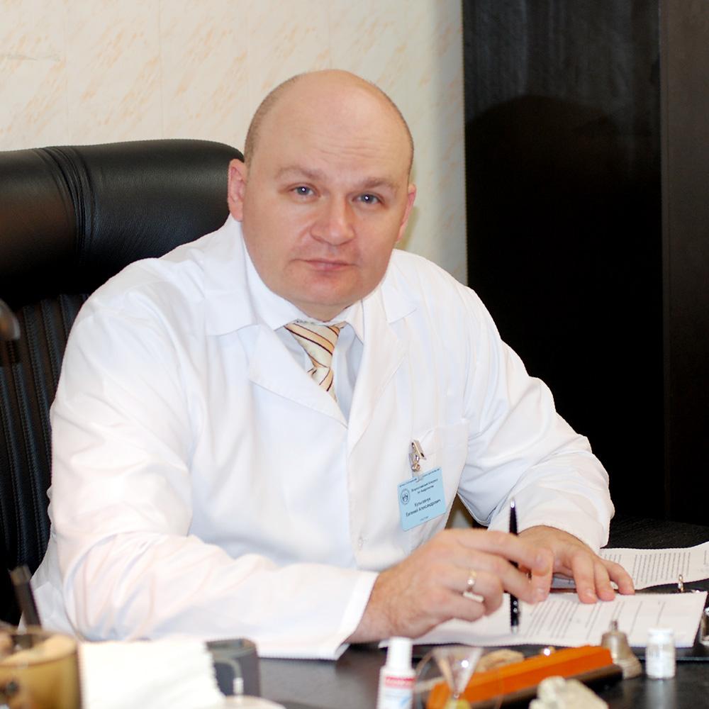 Кульгавчук Е.А.